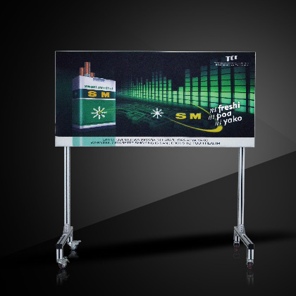LED Flashing Screen