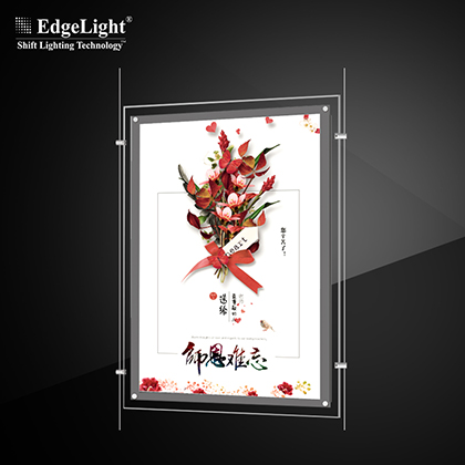 CF2A Crystal Light Box