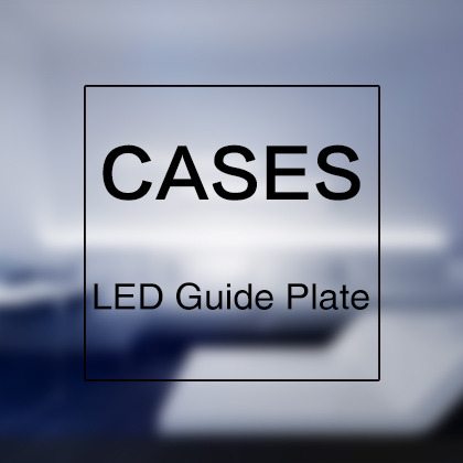 Light Guide Plate Cases