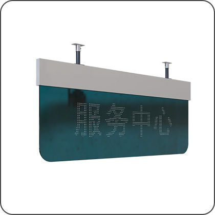LED Glass Screen